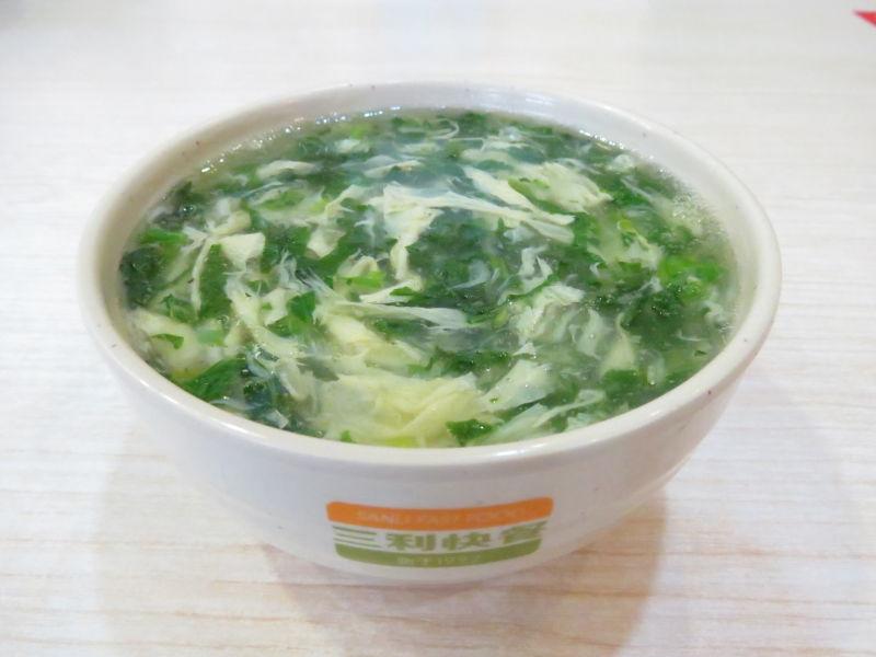 养生蔬菜粥